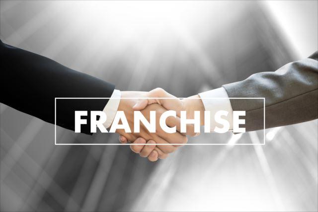 見込みのあるフランチャイズ事業を開始するにはどうすればいいの?